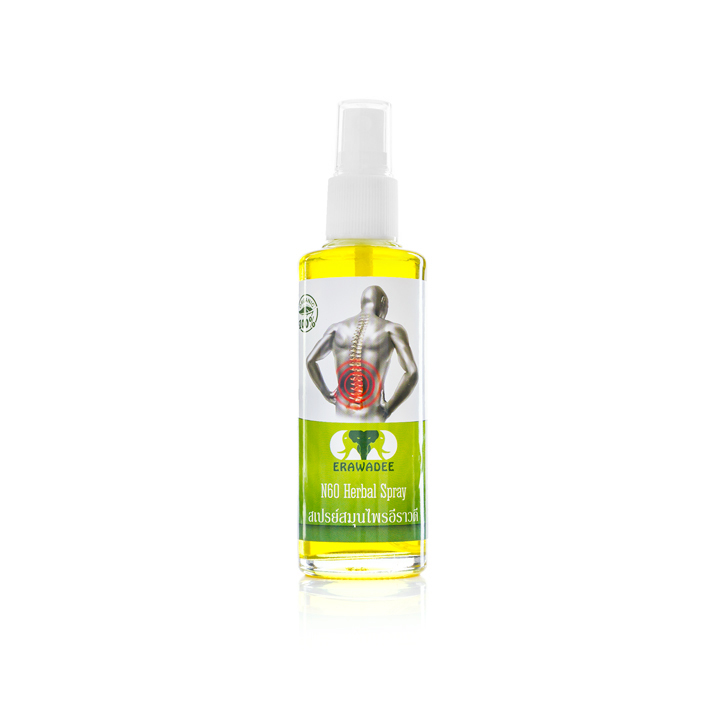 No. 60 Herbal Spray Medical Spray for Back and Joints Set 5 pcs